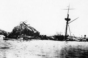 Wreckage of The Maine