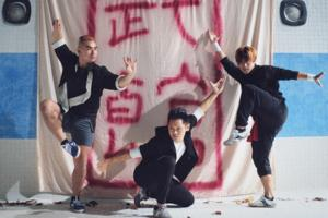 Well Go USA Entertainment/TNS
